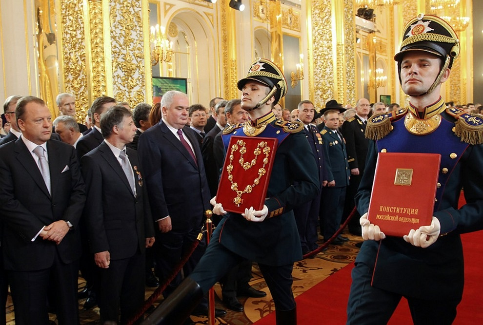 Celebrating the 20th anniversary of the Constitution of the Russian Federation
