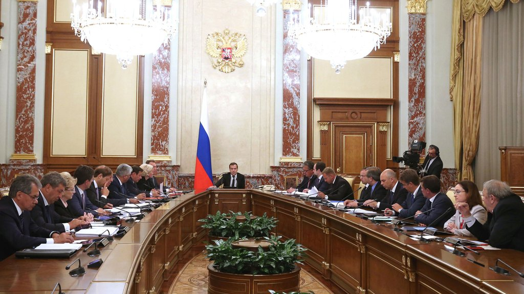 Russian Government meeting of August 7, 2014