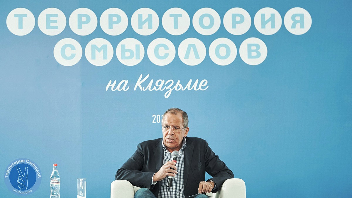 Foreign Minister Sergey Lavrov's remarks and replies to questions at the Russian Terra Scientia Educational Youth Forum
