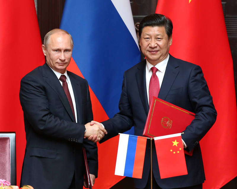 The Declaration of the Russian Federation and the People's Republic of China on the Promotion of International Law